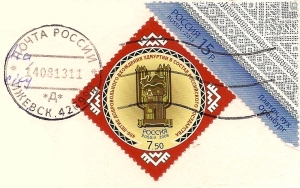 RU 1924724 stamps